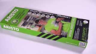 Комплект гардеробной системы ARISTO №2(Компания «АРИСТО» предлагает комплекты гардеробной системы с возможностью самостоятельной сборки и устан..., 2014-02-26T11:43:26.000Z)