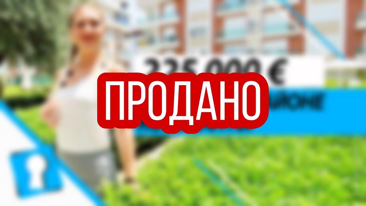Недвижимость в Турции. Пентхаус в Анталии в районе Коньяалты за 225000 € от AZPO Турция Анталия.