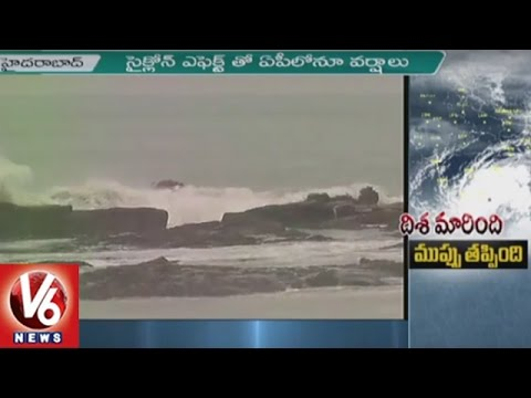 Cyclone Roanu lashes Northeastern India And Bangladesh | Weather Report | V6 News