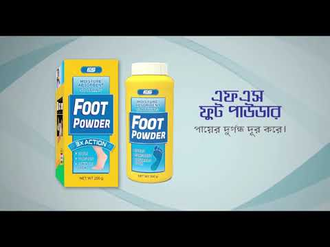 Foot Powder TVC