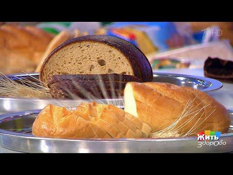 Бездрожжевой хлеб против обычного. Жить здорово! (11.07.2018)