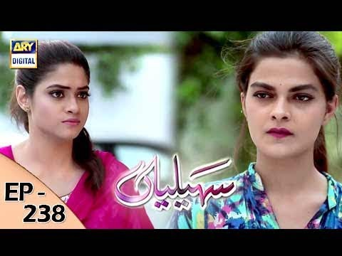 Saheliyaan - Episode 238 - 12th October 2017 - ARY Digital Drama