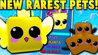 *MAX ENCHANT* RAREST UPDATE PETS! (QUEEN BEE & HONEY COMB) - Roblox Bubble Gum Simulator