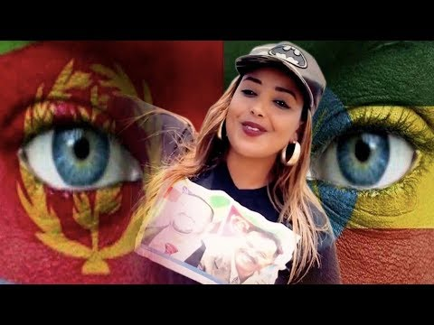 ERI Beats - New 2018 Eritrean Music    Tium Ziena- ጥዑም ዜና   - Feven Tsegay thumbnail