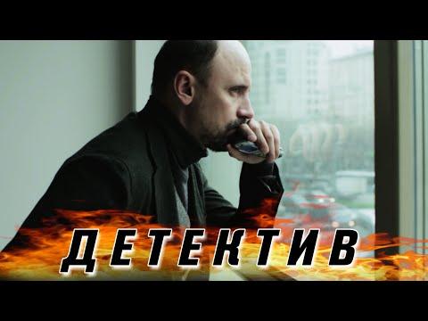 """НЕРЕАЛЬНО КРУТОЙ ФИЛЬМ! """"На одном дыхании"""" Российские детективы новинки, криминальные фильмы"""