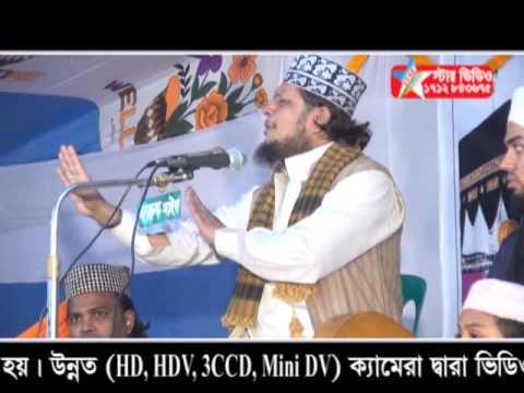 bangla waz 2015 musharaf hussain halli jathua mura