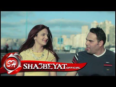 كليب عبده فؤاد - بحبك موت HD