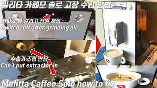 [Melitta Caffeo Solo How to fi…