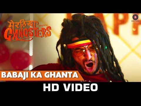 Babaji Ka Ghanta song lyrics
