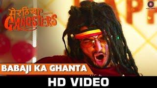 Babaji Ka Ghanta - Meeruthiya Gangsters | Divya Kumar | Jaideep Ahlawat & Nushrat Bharucha