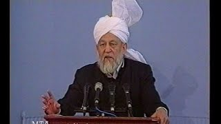 Urdu Khutba Juma on May 17, 1996 by Hazrat Mirza Tahir Ahmad