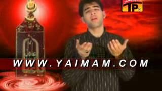 Mesum Abbas 2008 Dua-e-Ali (A.S.)