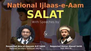 National Ijlase Aam   Salaat
