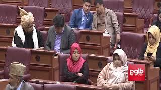 Afghan Officials Optimistic Ahead of Tashkent Summit