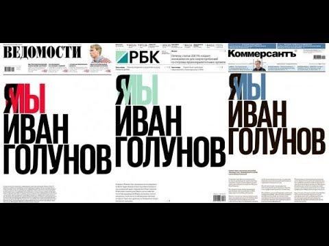12 июня: Путин угодил в капкан
