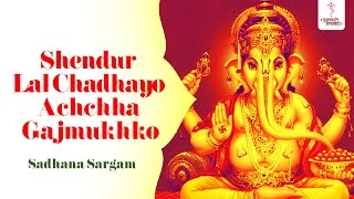 Download Hindi Video Songs - Ganpati Aarti with Lyrics - Shendur Lal Chadhayo Achchha Gajmukhko by Sadhana Sargam