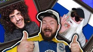 TÉLÉVISION FRANÇAISE VS RUSSE - Daniil le Russe
