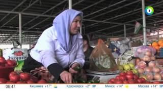 видео Душанбе - столица Таджикистана
