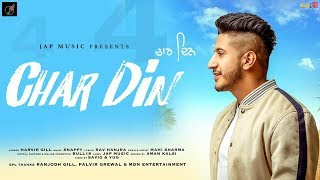 Char Din (Official Video) - Harvir Gill | New Punjabi Songs 2019 | Latest Punjabi Song 2019