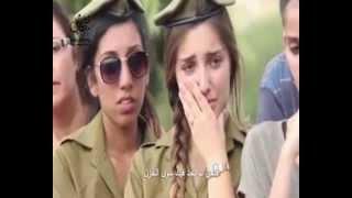وداعا يا ارض العسل أغنية تدعو المستوطنين اليهود لمغادرة فلسطين