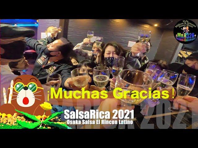 SalsaRica 春だ!踊ろう!2021.3.27