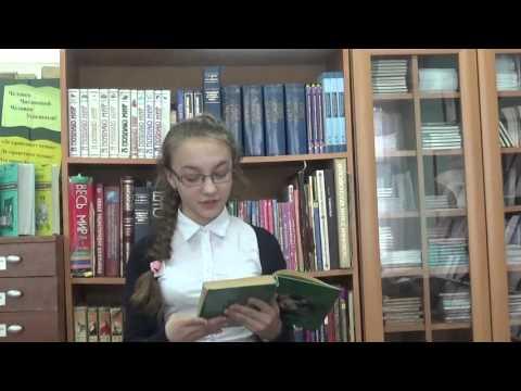 Живая классика 2016  Карпетченко Ксения, 5а класс  Лазарь Лагин  Старик Хоттабыч