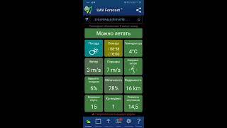 глушилка GPS как она работает с различными спутниковыми GPS системами