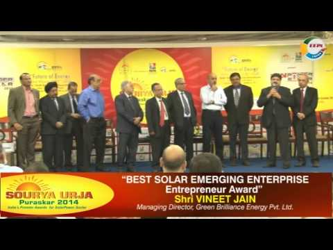 SEFI under the aegis of REPA & ENERTIA Foundation - SOURYA URJA Puraskar 2014