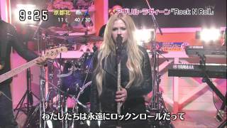 Avril Lavigne - Rock N Roll @ Japanese TV show 19/11/2013 - HD