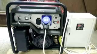 Видео обзор на генератор Honda EG5500CXS с автозапуском. Знакомство. Часть первая.