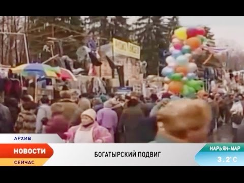 Мазепа, Иван Степанович — Википедия