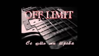 Off Limit - Se Sto Mi Treba
