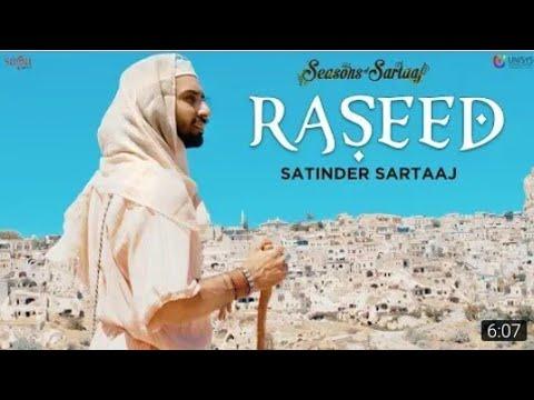 Raseed - Lyrics - Satinder Sartaaj | Jatinder Shah | Seasons Of Sartaaj | Punjabi Songs 2018