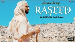 Raseed - Lyrics - Satinder Sartaaj | Jatinder Shah | Seasons Of Sartaaj | Punjabi Songs 2018