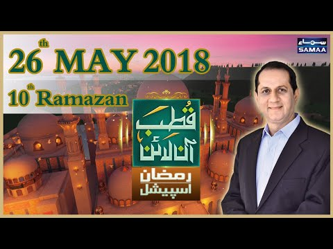 Qutb Online | Samaa TV | 26 May 2018