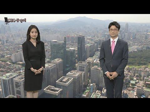 [CEO풍향계] 불안 속 주총 앞둔 조양호…냉각기 일본 방문 허창수 / 연합뉴스TV (YonhapnewsTV)