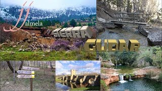 SIERRA GUDAR the film