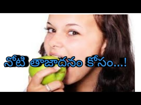 How to Avoid Bad Smell From Mouth// Best Health Tips //#VashmiCreations Tv