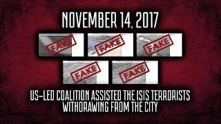 14 ноября 2017. Минобороны России разместило ложные доказательства сотрудничества ИГИЛ и США.