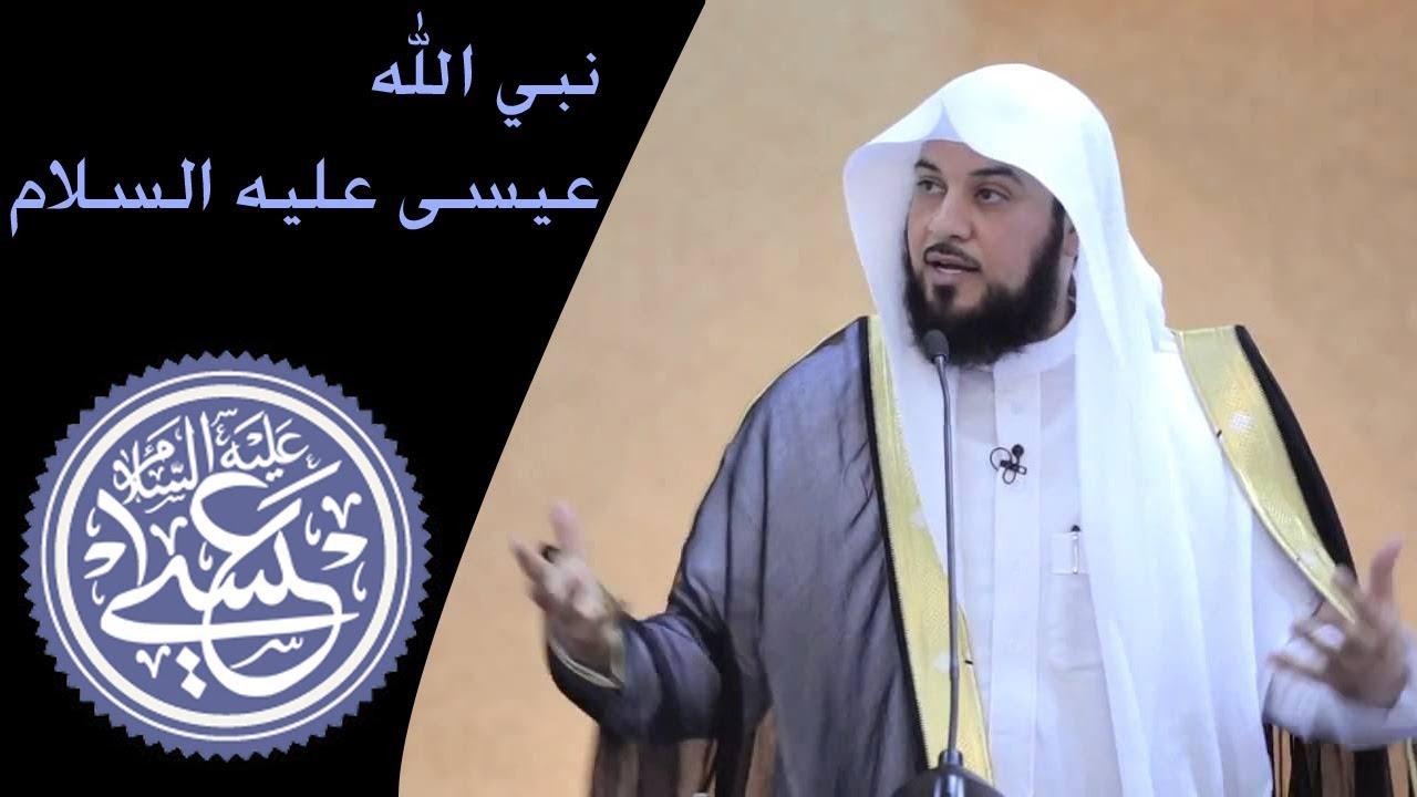 د. محمد العريفي:خطبة | د. محمد العريفي