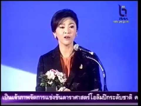 18MAY12 THAILAND ; 2of4 ; Female PM Yingluck Announces Her Intentions of the Anti-Corruption