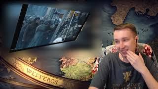 Реакция Игра Престолов - 2 эпизод