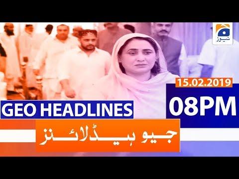 Geo Headlines 08 PM   15th February 2020