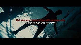 [MV] 널 잊었고 아직도 원해, Alexander O…