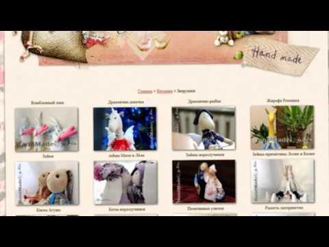 Заказать и создать сайт-визитку: изготовление и дизайн