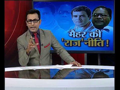 Aaj ka bharat kal se behtar essay in hindi