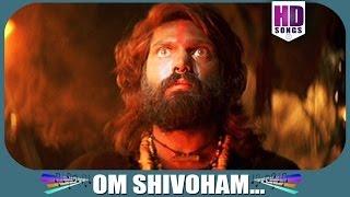 Malayalam Film Song - Njan Brahma - Om Shivoham