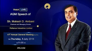 Reliance Aaj Karega Kuch Kamaal | 41st Annual General Meeting of Reliance Industries Limited