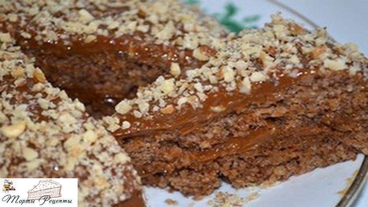 как приготовить ореховый торт с фото
