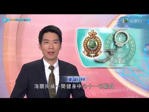 TVB NEWS 18/12/15